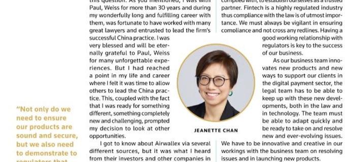 Jeanette Chan:我想打造一支金融科技领域的最佳法务团队