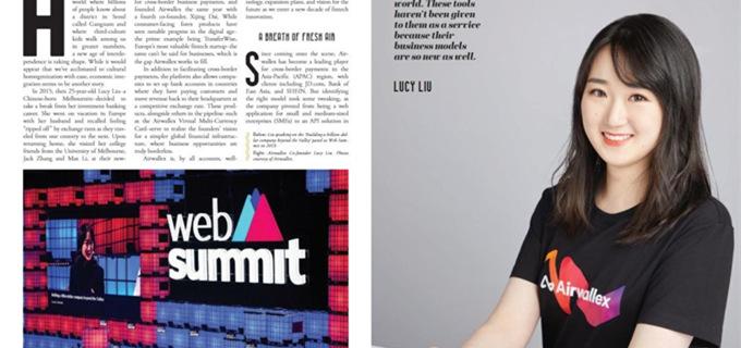对话Airwallex空中云汇Lucy Liu:无界时代,全球化下的新金融范式