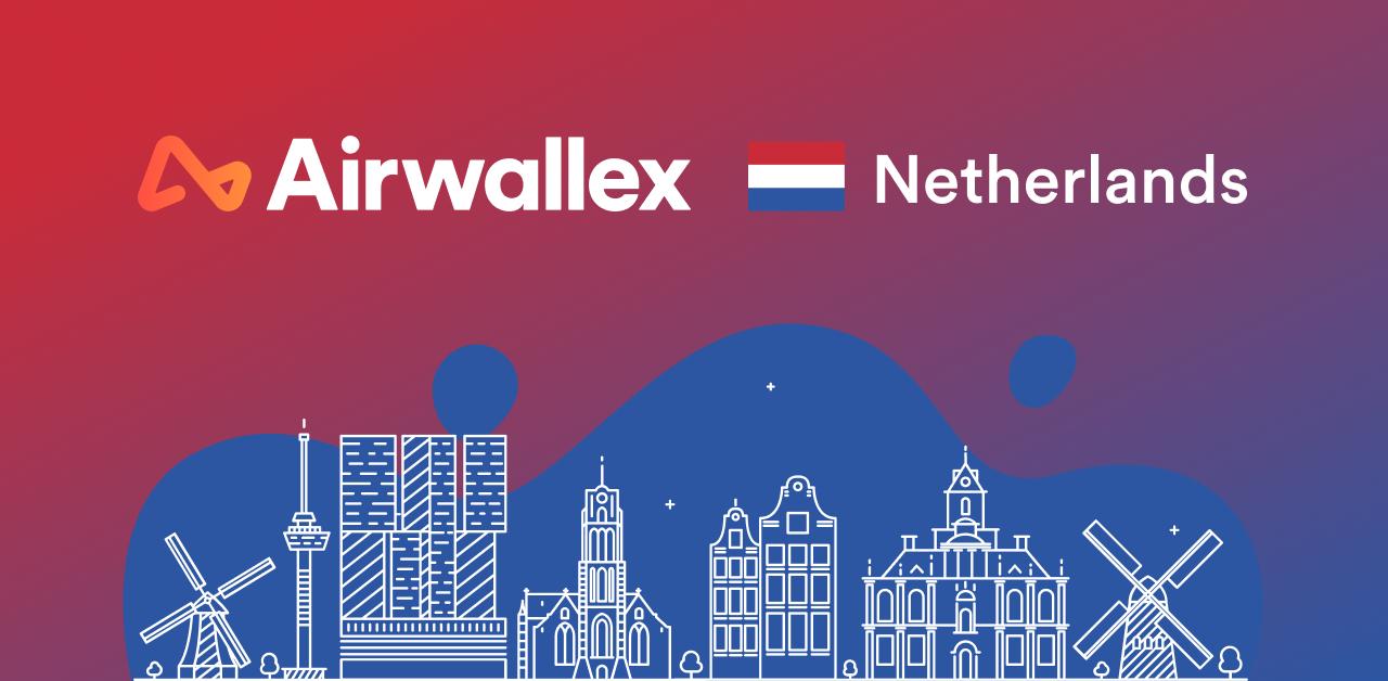 Airwallex空中云汇在荷兰获得EMI牌照